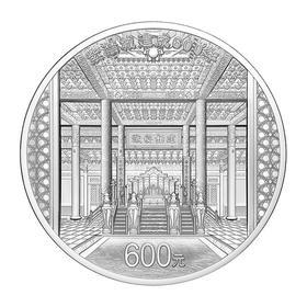 【全款预订】故宫600周年2公斤银币