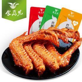 【食为先 炸酱鸭翅360g*20包 】湖南休闲食品香辣味零食鸭翅膀