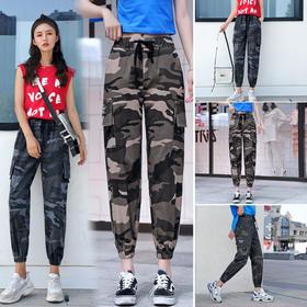 YHSS2027新款潮流时尚气质休闲迷彩百搭九分哈伦裤TZF