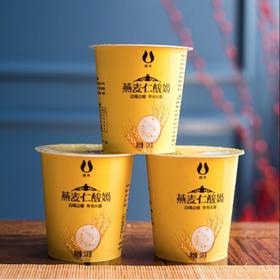 燕麦仁酸奶 饱腹感强 口感好 好喝