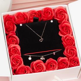 我们的小幸葫 爱的礼盒 项链/耳钉/手链三件套 表白必备 挚爱礼物
