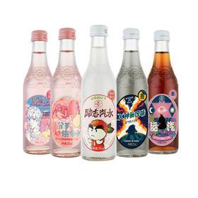 【网红潮饮 炫酷好喝】汉口二厂果汁汽水 5种口味人气组合装