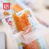 【半价特惠】江浙沪包邮【进口】客唻美组合 奶酪鳕鱼饼(原味)+蟹肉棒(原味)各3个 19.9 商品缩略图8