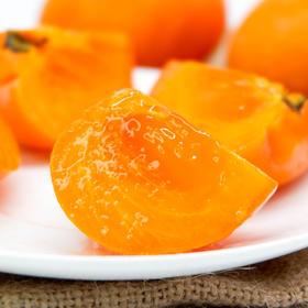 玲珑火晶蜜柿 皮薄如纸 甜蜜多汁 每一口都是惊喜 30枚精品装