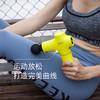 【深层肌肉放松神器】JOX Pro3按摩小锤电动筋膜枪按摩机器迷你筋膜仪 商品缩略图5