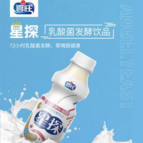 喜旺星探乳酸菌饮品330ml/瓶