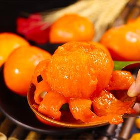 应季上新丨火晶柿子 色红似火 丰腴多汁 皮薄如纸 极易剥离 清凉爽口 顺丰包邮