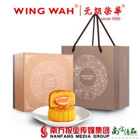 【全国包邮】致味流心奶黄月饼360g/盒 (72小时之内发货)