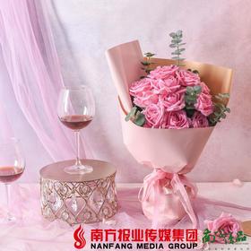 【全国包邮】小欢喜玫瑰花束(粉红款)(72小时之内发货)