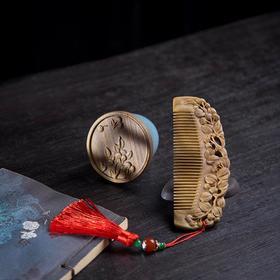 周广胜檀香木梳子镜子套装防静电绿檀小手工木梳女随身便携