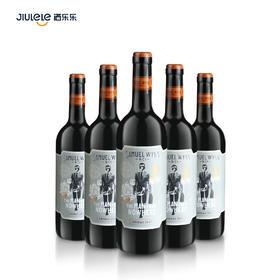 威思创始者西拉干红葡萄酒