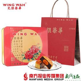 【全国包邮】荣华 蛋黄红豆月饼600g/盒 (72小时之内发货)