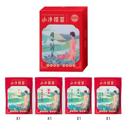 涪陵小净榨菜 ❥ 古法腌制 代代传承 四种口味 中国小众好榨菜 味道独特 干干净净