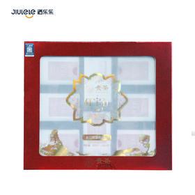 贵茶中国红红宝石红茶礼盒