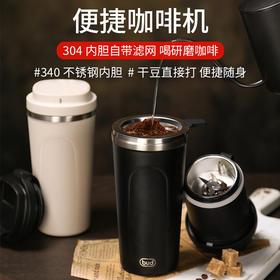BUD便携式咖啡机电动研磨一体手冲杯迷你小型家用咖啡磨豆机