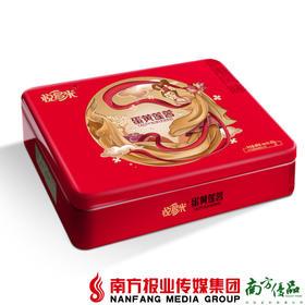 【全国包邮】悦多米-蛋黄莲蓉味月饼 (铁盒)420g/盒 (72小时之内发货)