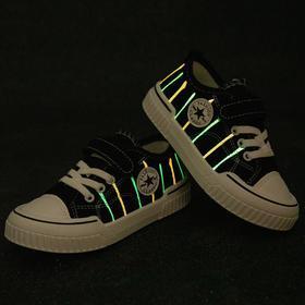 KSL550新款儿童休闲运动夜光帆布鞋TZF