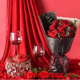【全国包邮】小欢喜玫瑰花束(红色款)(72小时之内发货)