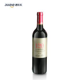 圣丽塔120限量珍藏赤霞珠干红葡萄酒