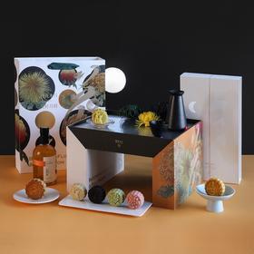 现货【镜花水月】自然造物X知味8味8粒月饼礼盒 蛋黄流心创意手提中秋送礼