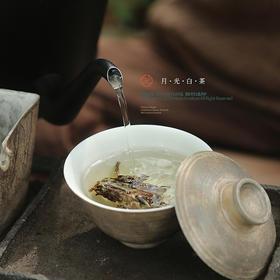 自然造物月光白茶礼盒200g 云南普洱茶礼盒中秋茶叶陈茶礼物企业定制
