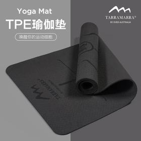 澳洲EVER健身器材瑜伽垫。瑜伽健身跳操都能用,宅出好身材