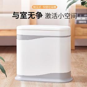夹缝卫生间垃圾桶家用带盖厨房客厅创意有盖北欧厕所垃圾筒窄纸篓