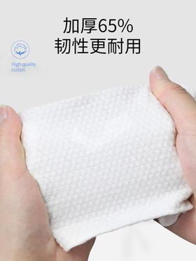 【每日秒杀】22.9元秒杀3包洗脸巾 棉柔卷筒式 无菌加厚