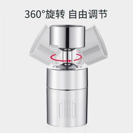 【360度万向出水 双水花模式】大白diiib双功能龙头水嘴起泡器  防溅水设计