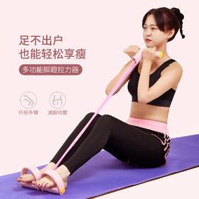 脚蹬拉力器仰卧起坐辅助瘦肚子减肥神器家用健身器材瑜伽绳