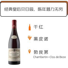2018年西格曼纽酒庄香贝丹-贝日园特级园干红 Seguin Manuel Chambertin Clos de Bèze Grand Cru 2018