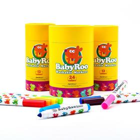 美乐 水彩笔套装 幼儿园安全可水洗