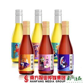 【全国包邮】祁连七夕小冰酒  187ml*6支/箱 (72小时之内发货)