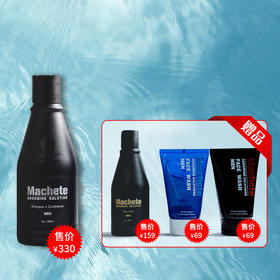 【Machete 防脱洗发液】限时送价值297元套装!植物固发配方,减少脱发,加速头发新生!去油、去头屑,头皮清爽!