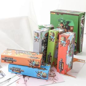 【 超值特惠!1组6盒】乐高我的世界大合集儿童城市拼装益智积木玩具