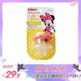 进口母婴   専柜品质    仓库升级清库存特价   不定时更新中~