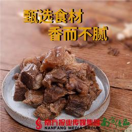【全国包邮】一道菜系列 茶香肉(72小时之内发货)