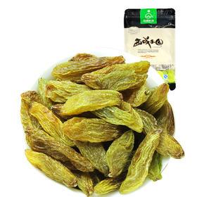 【西域果园】绿香妃葡萄干250g