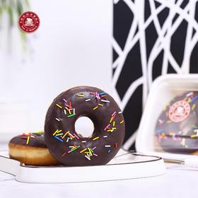 甜甜圈(巧克力味)