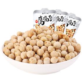 【西域果园】香酥鹰嘴豆120g*3袋