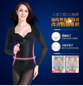 身材管理器J 腰背夹短文短裤(联系客服)