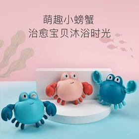 宝宝发条戏水洗澡玩具