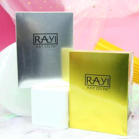 泰国RAYI蚕丝面膜金色银色(10片装)