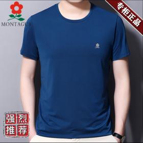 PDD-XSF200816新款男士夏季冰丝短袖T恤TZF
