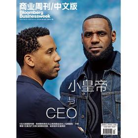 《商业周刊中文版》2020年8月第13期