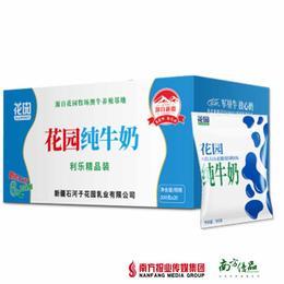 【珠三角包邮】花园纯牛奶 200ml*20袋/箱 (1月18日到货)
