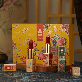【颐和园典藏雕花 长相思意中人】口红礼盒