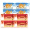 【中国印钞造币】故宫建成600周年纪念券(全款现货) 商品缩略图2