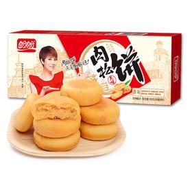 盼盼肉松饼原味150g/盒|口感酥香 手工传承 松软可口【休闲零食】