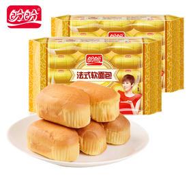 盼盼法式小模面包奶香味300g/袋|松软可口 口感细腻 奶香浓郁【休闲零食】